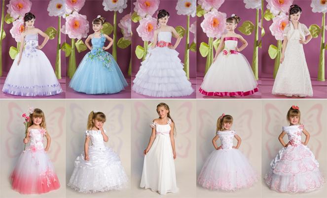 нарядные детские платья купить интернет магазин недорого
